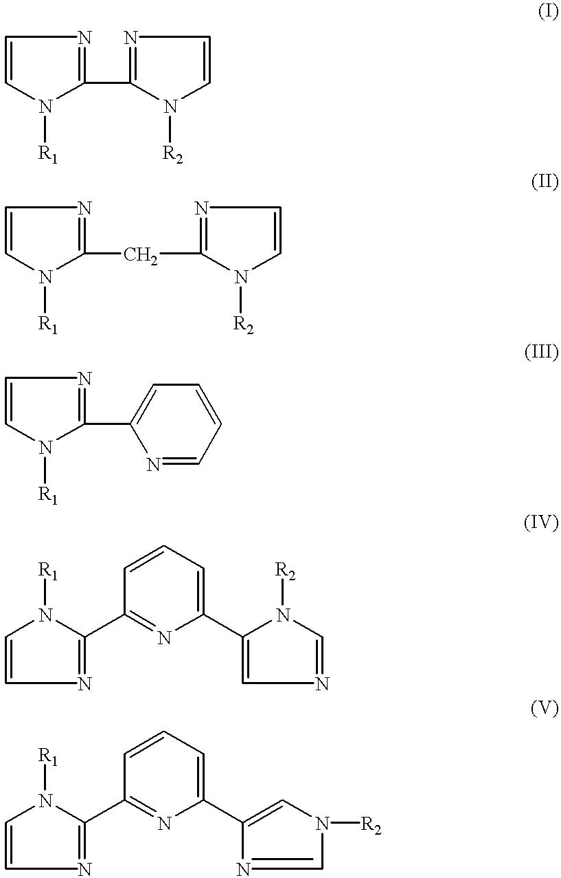 Figure US06338790-20020115-C00001