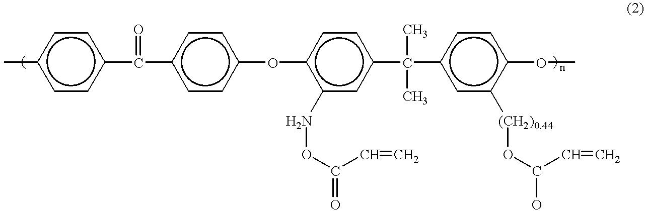 Figure US06340528-20020122-C00033
