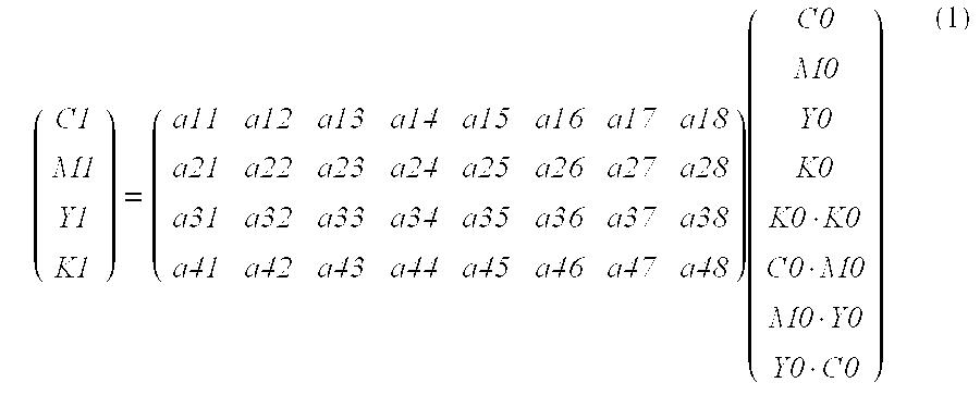 Figure US06343147-20020129-M00001