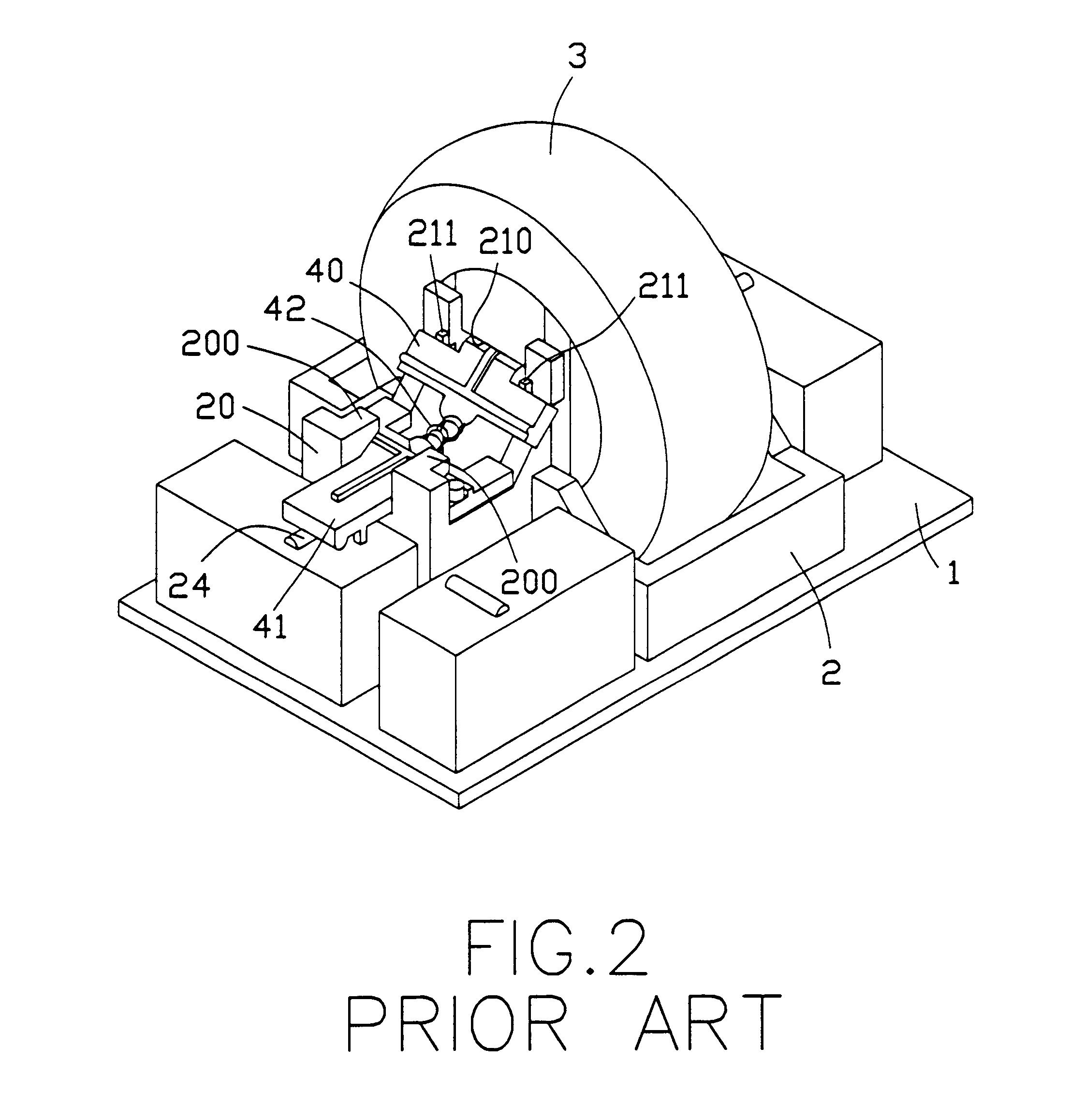 patent us6344643