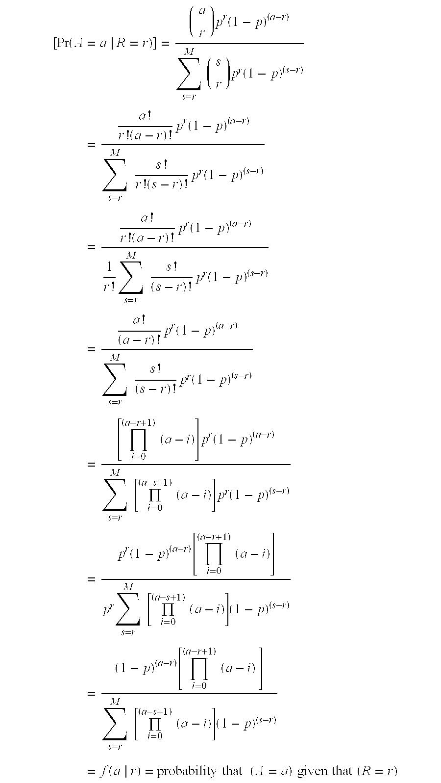 Figure US06345001-20020205-M00007
