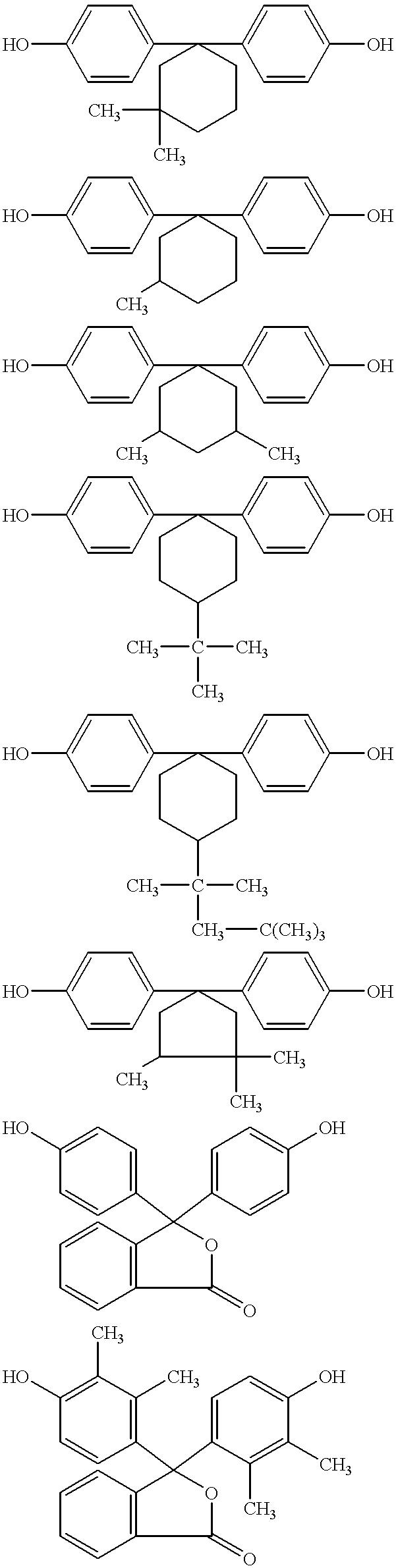 Figure US06348591-20020219-C00027