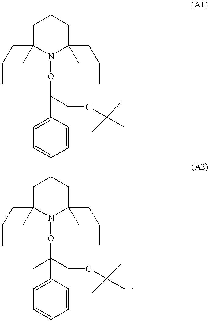 Figure US06353107-20020305-C00002
