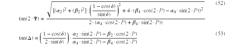 Figure US06353477-20020305-M00012