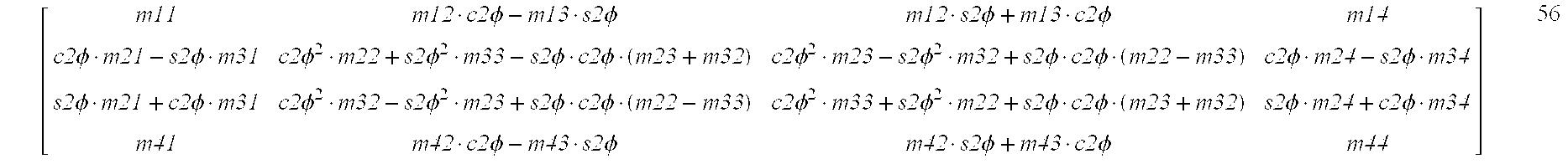 Figure US06353477-20020305-M00015
