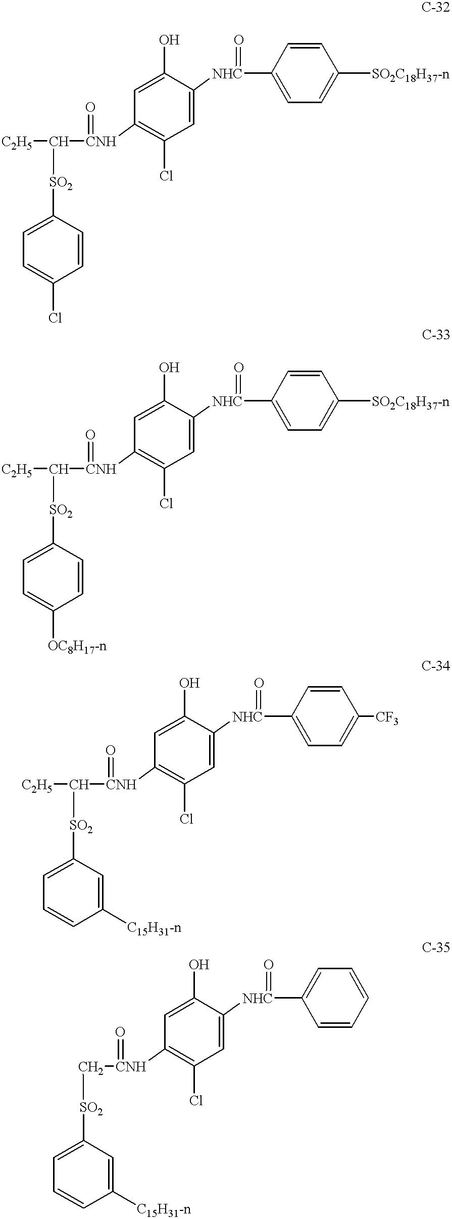 Figure US06368759-20020409-C00016
