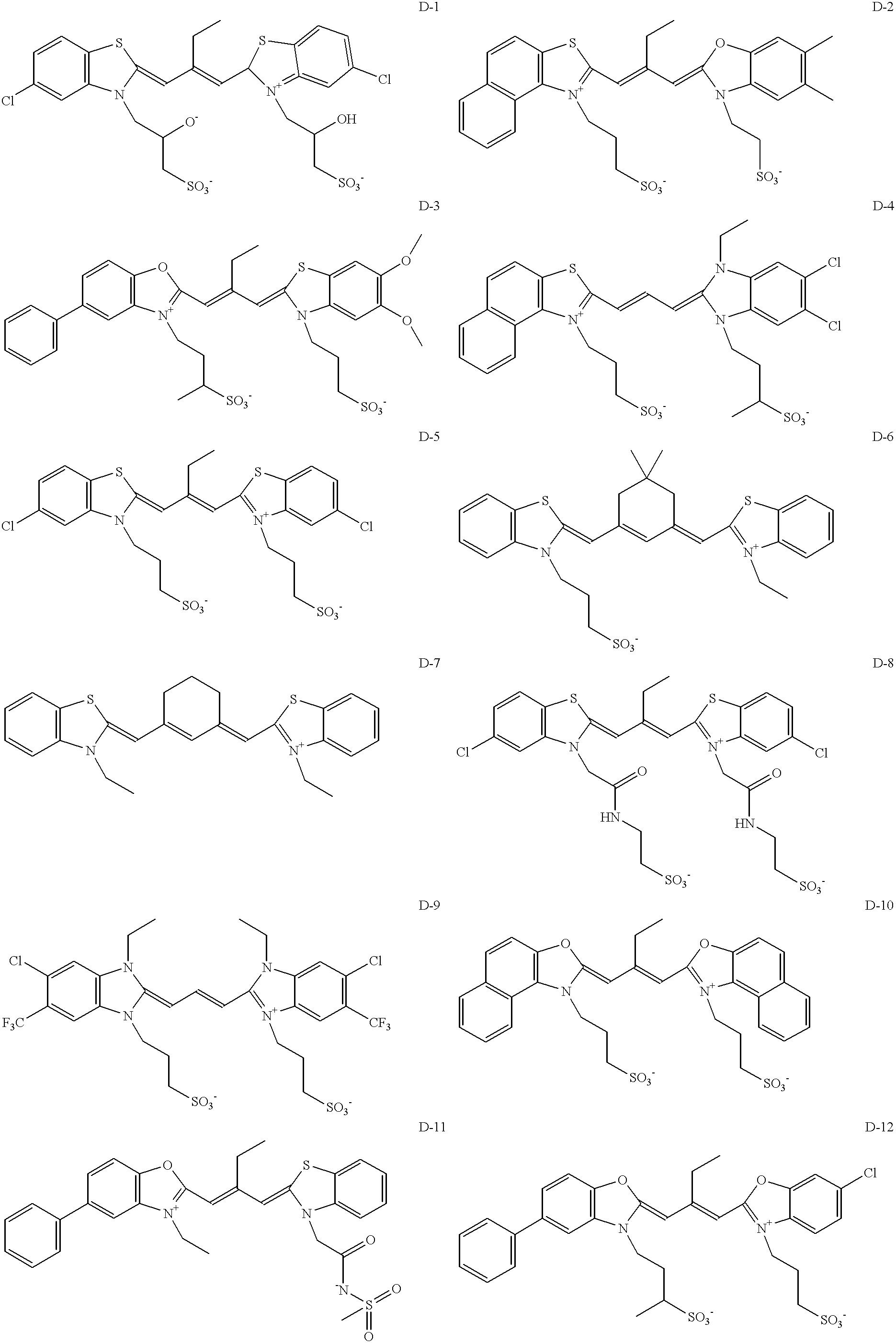 Figure US06376163-20020423-C00017