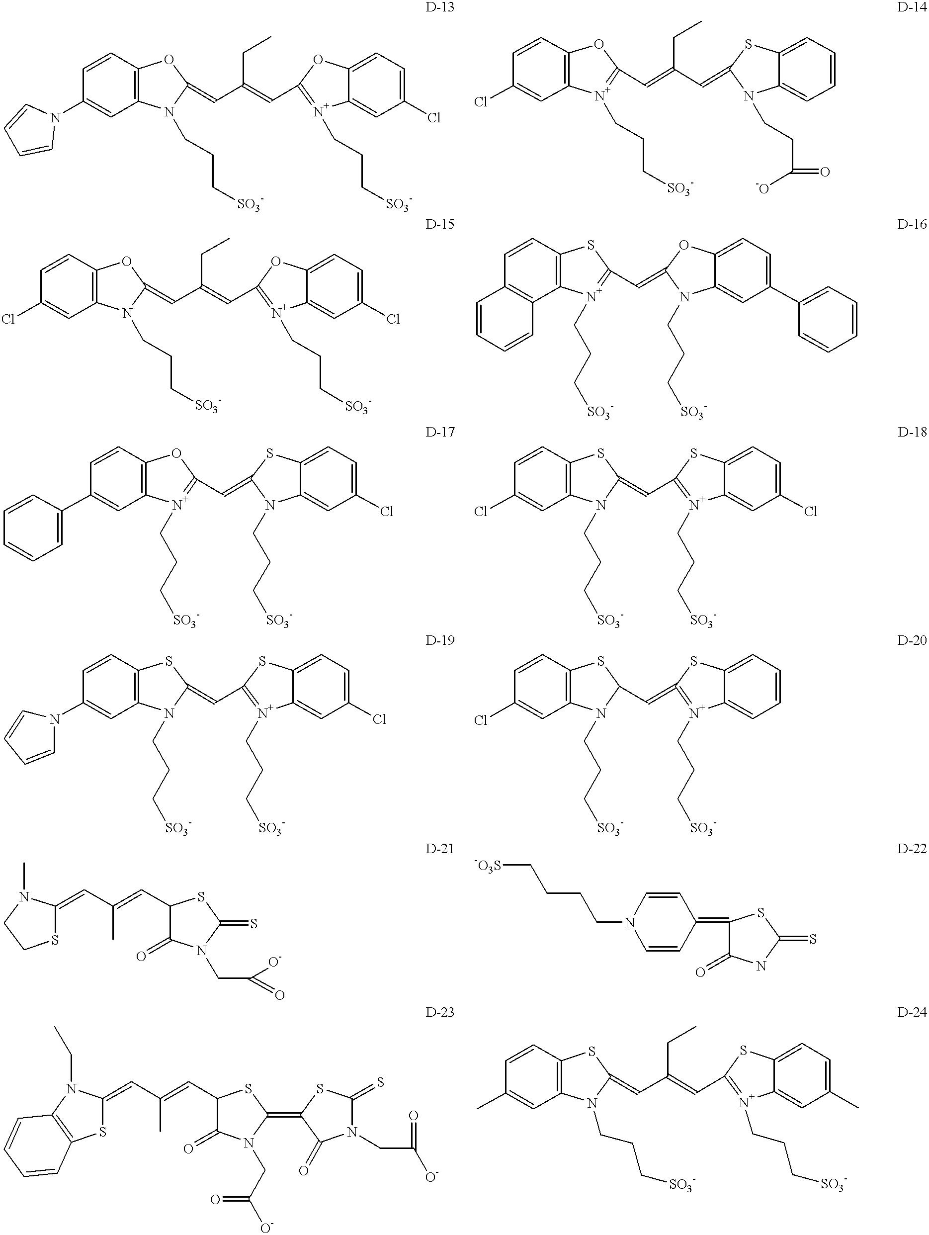 Figure US06376163-20020423-C00018