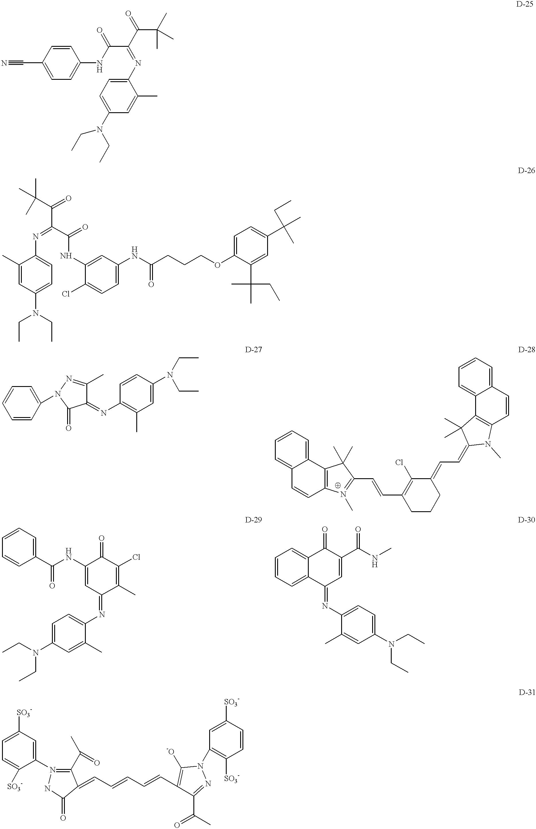 Figure US06376163-20020423-C00019