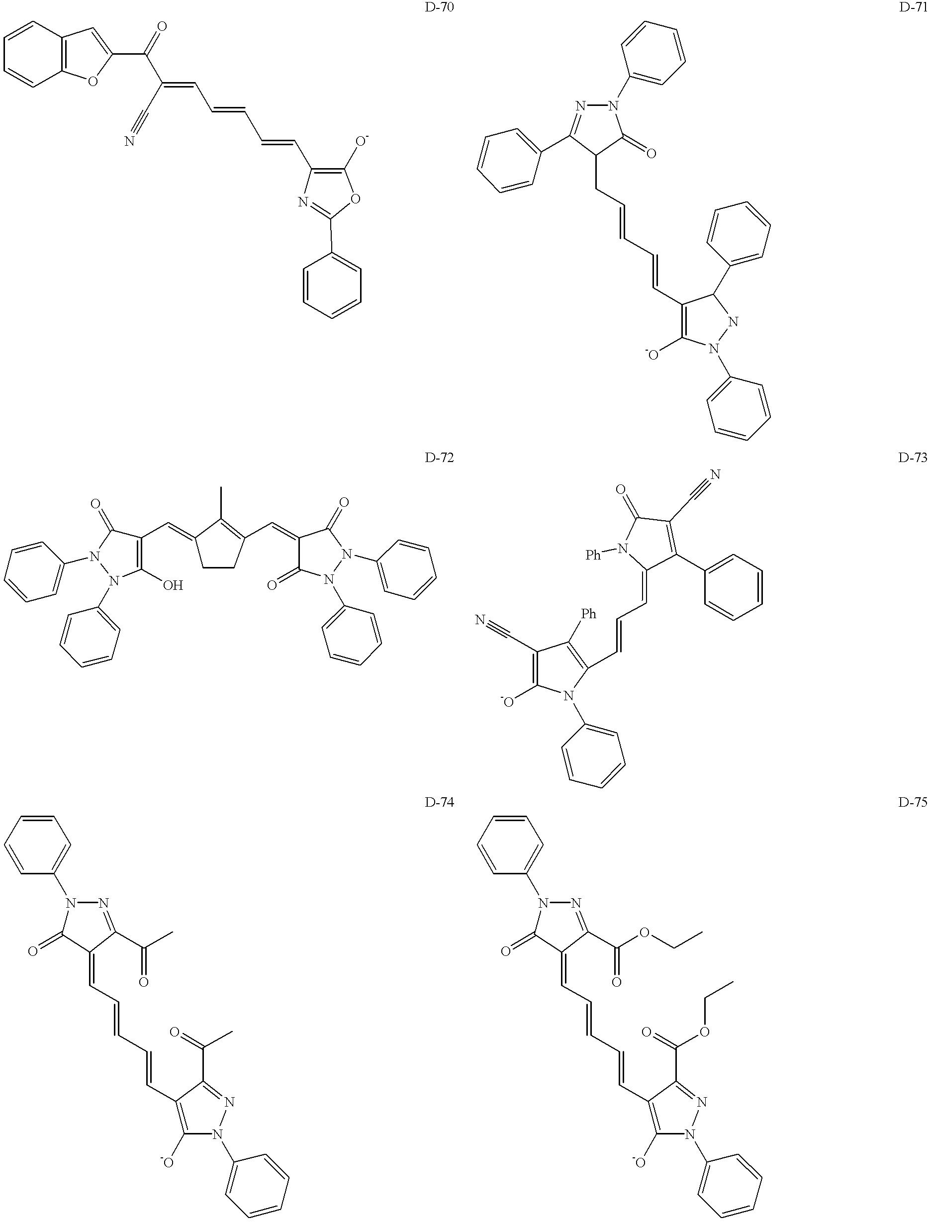 Figure US06376163-20020423-C00025