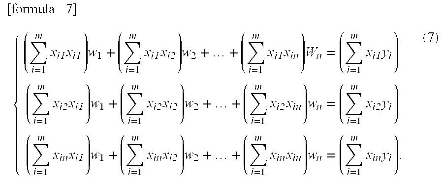 Figure US06381369-20020430-M00007