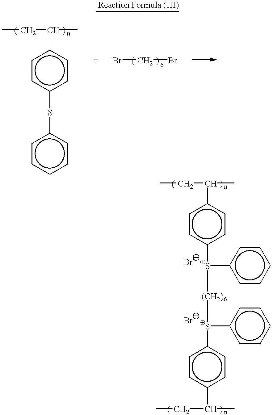 Figure US06384321-20020507-C00011