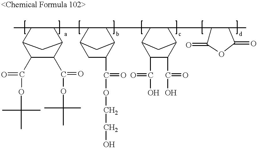 Figure US06391518-20020521-C00012