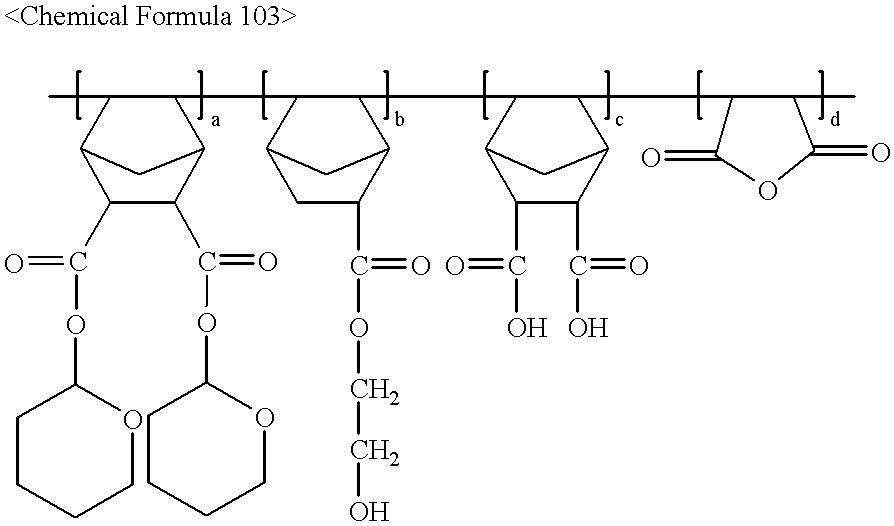 Figure US06391518-20020521-C00013