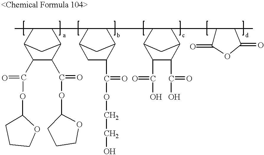 Figure US06391518-20020521-C00014