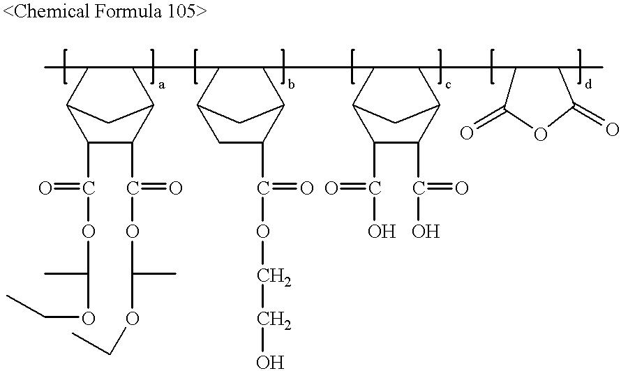 Figure US06391518-20020521-C00015