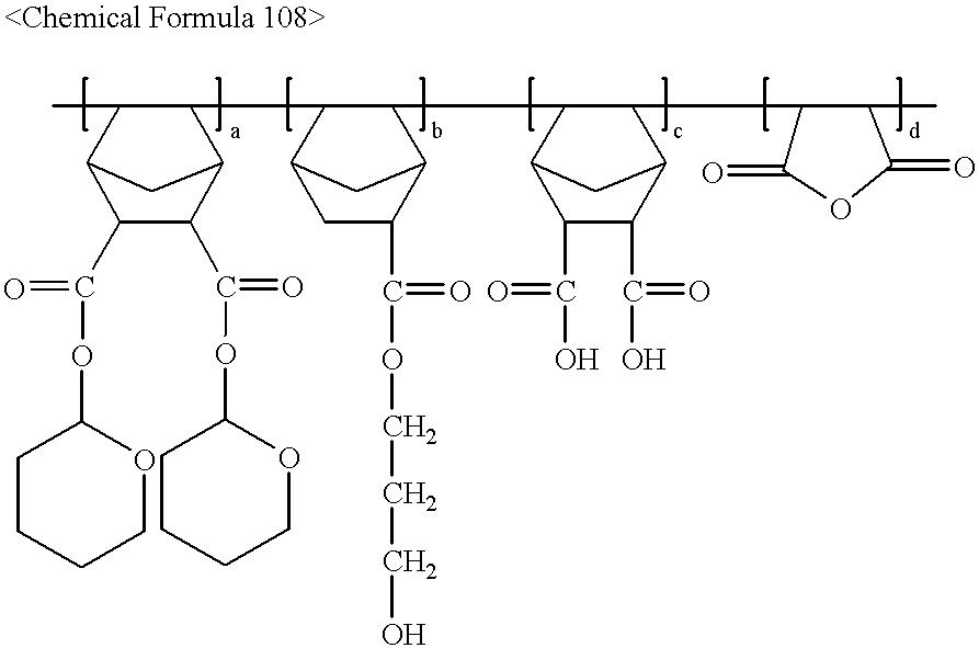 Figure US06391518-20020521-C00018