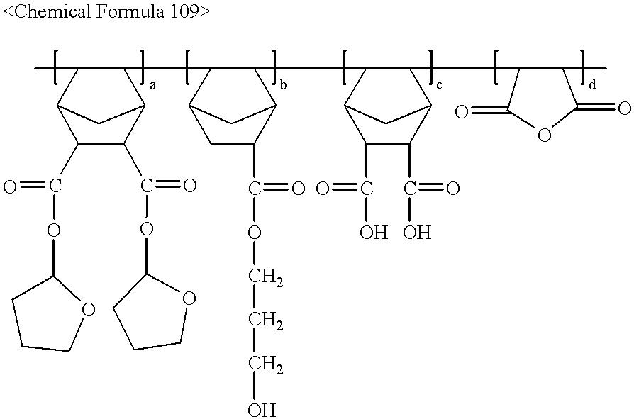 Figure US06391518-20020521-C00019