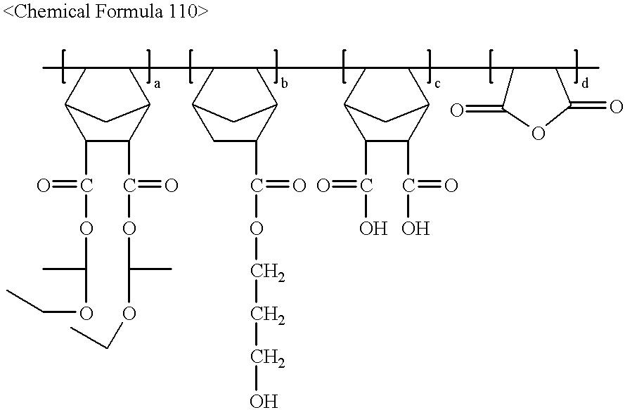 Figure US06391518-20020521-C00020