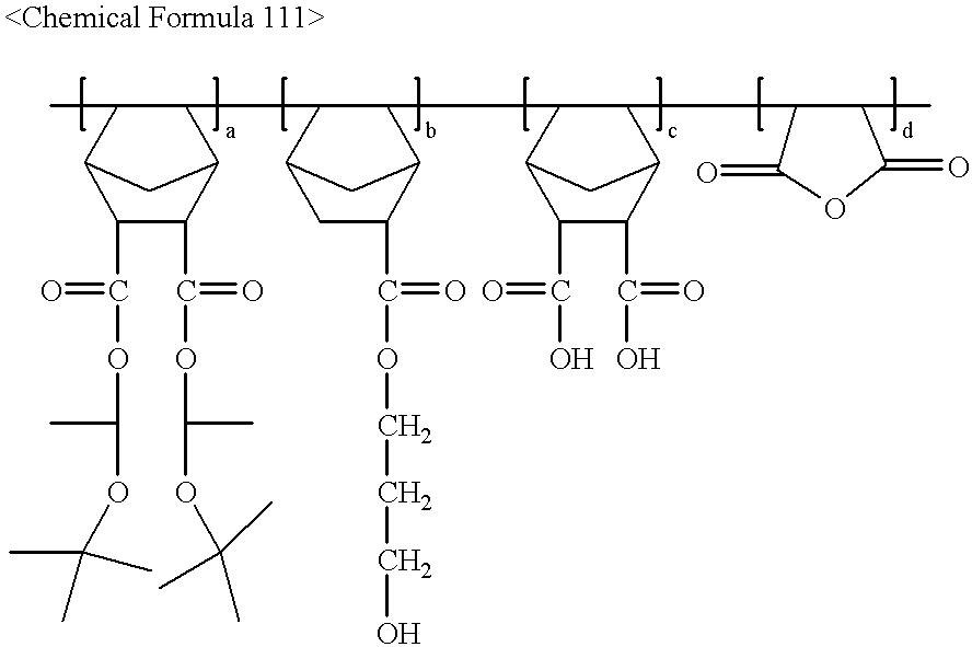 Figure US06391518-20020521-C00021