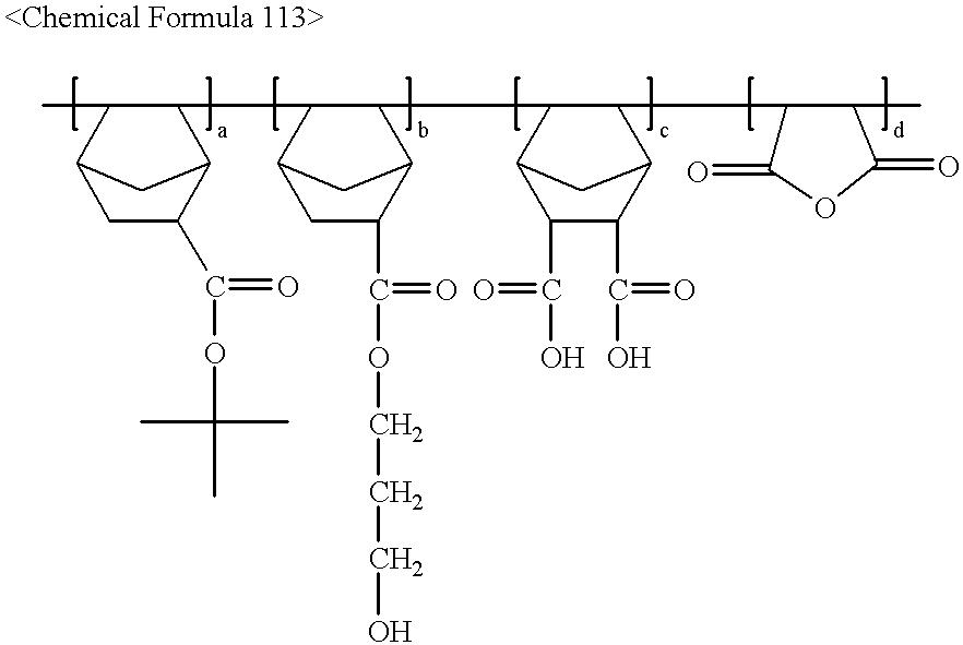 Figure US06391518-20020521-C00023