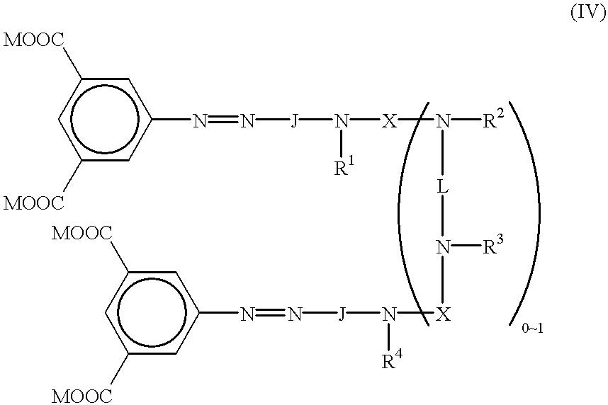 Figure US06398355-20020604-C00005