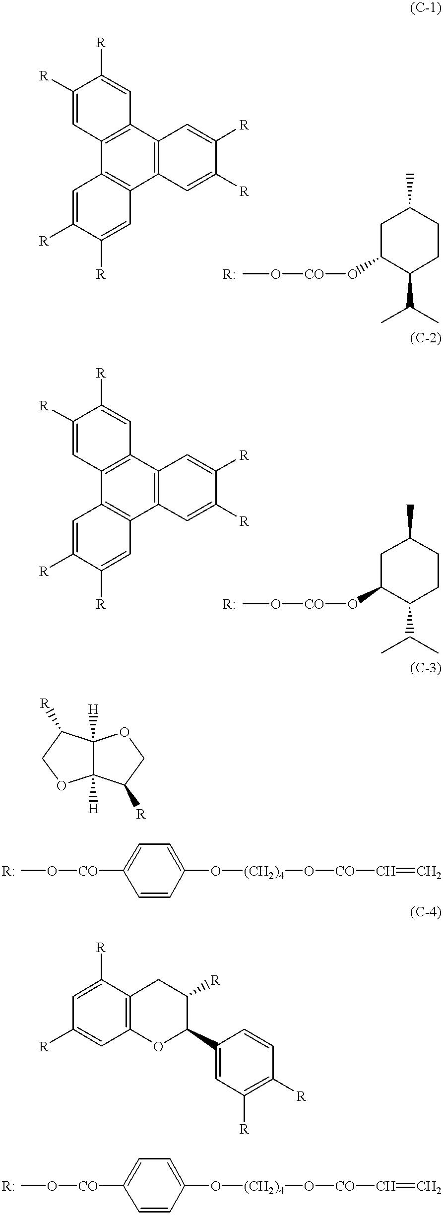 Figure US06400433-20020604-C00006
