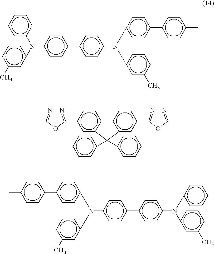 Figure US06406804-20020618-C00007