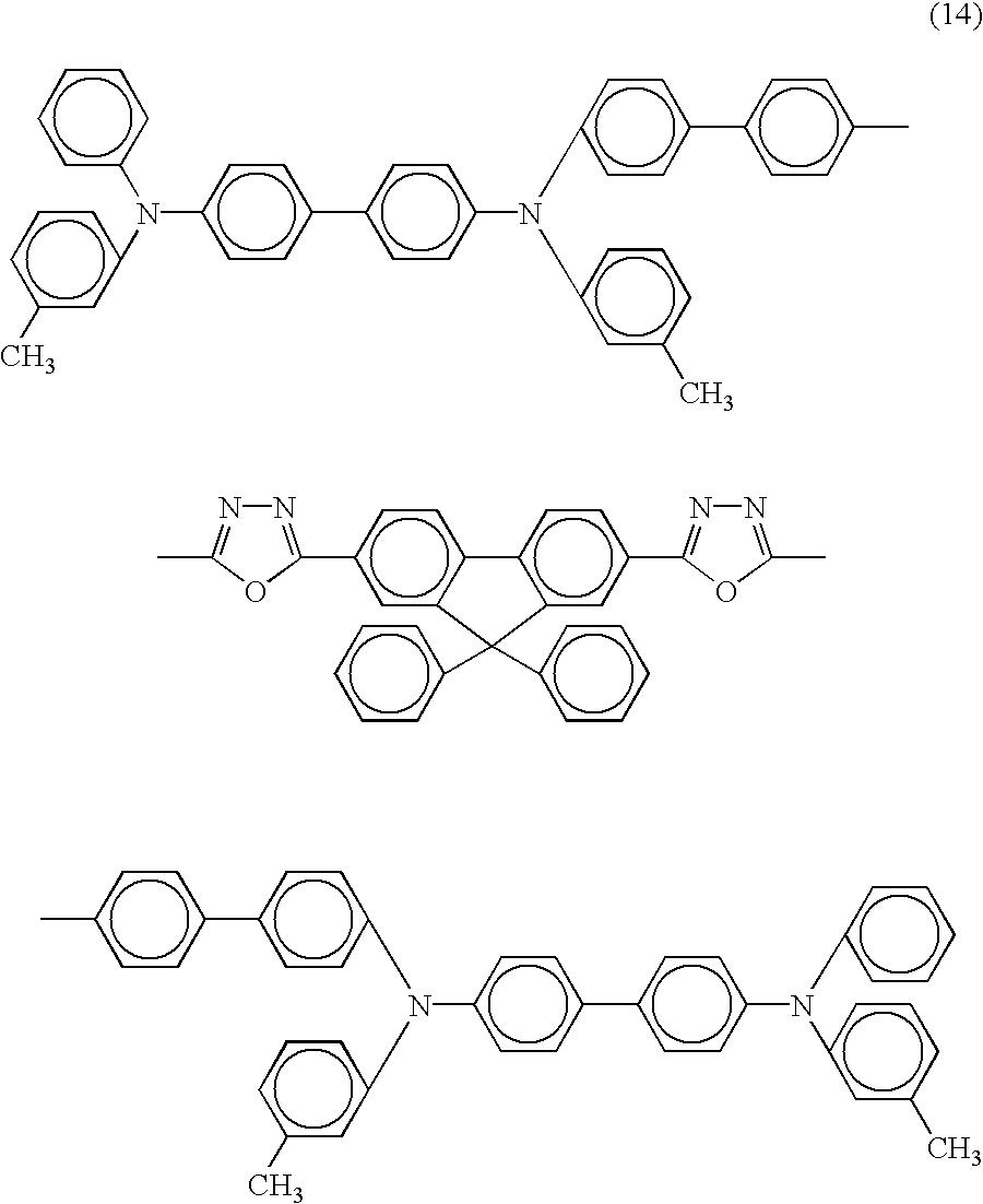 Figure US06406804-20020618-C00024