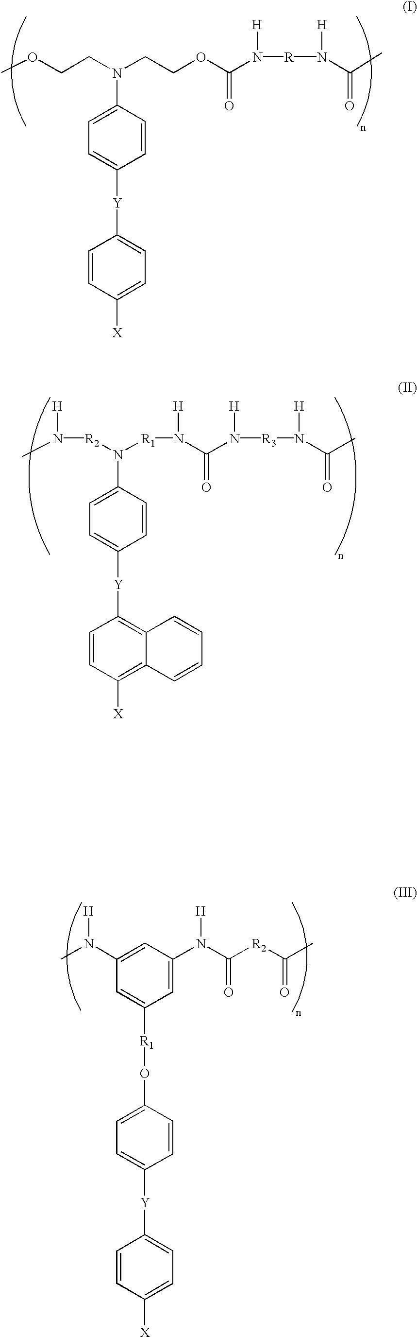 Figure US06413680-20020702-C00001