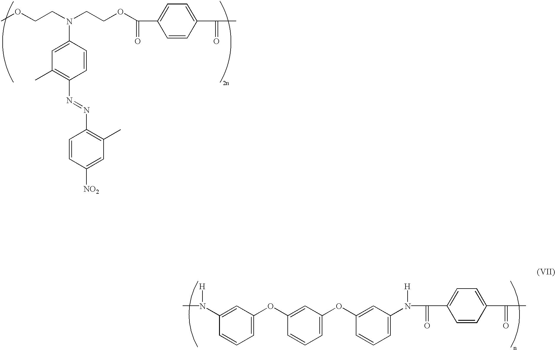 Figure US06413680-20020702-C00005
