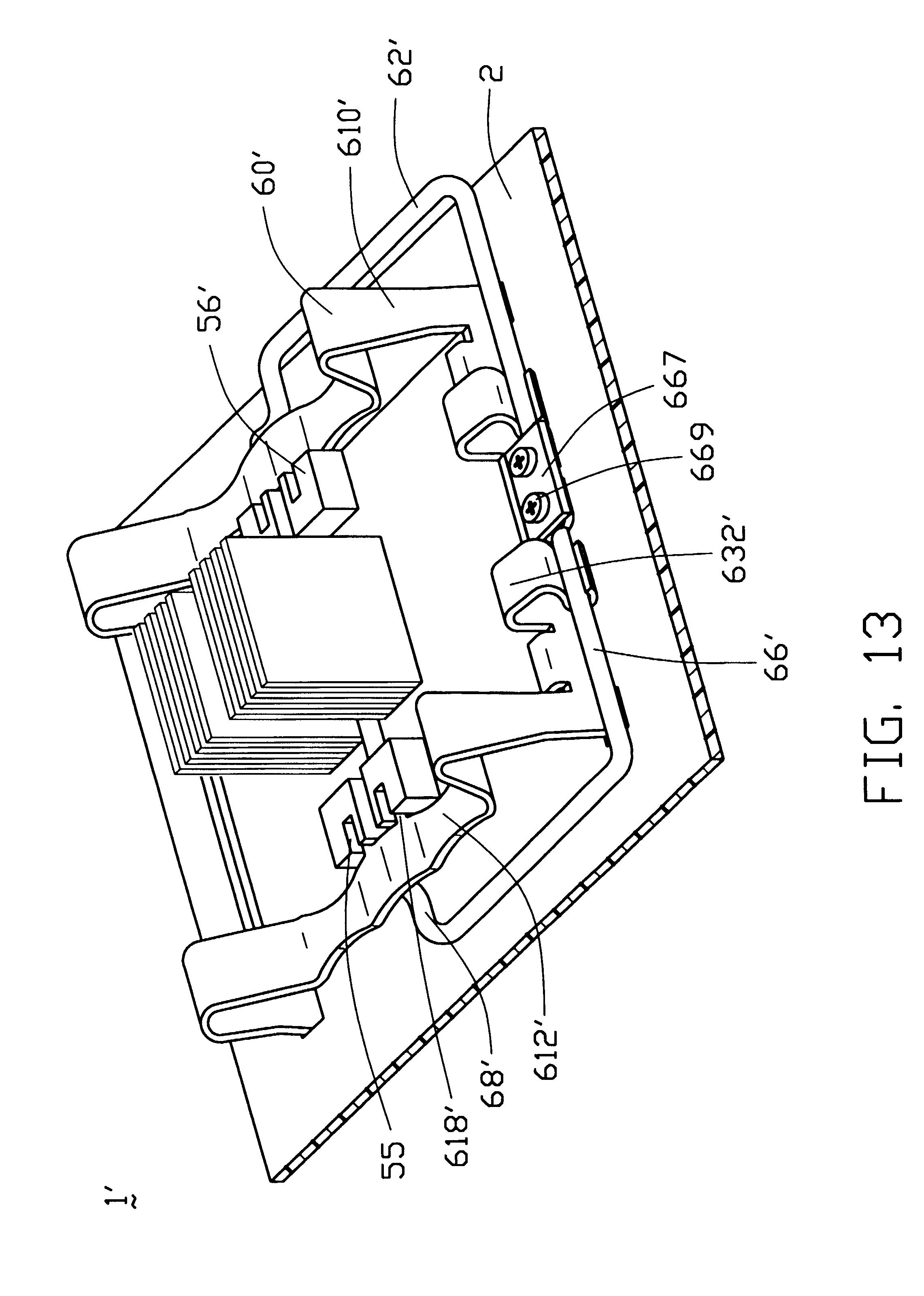 patent us6449157