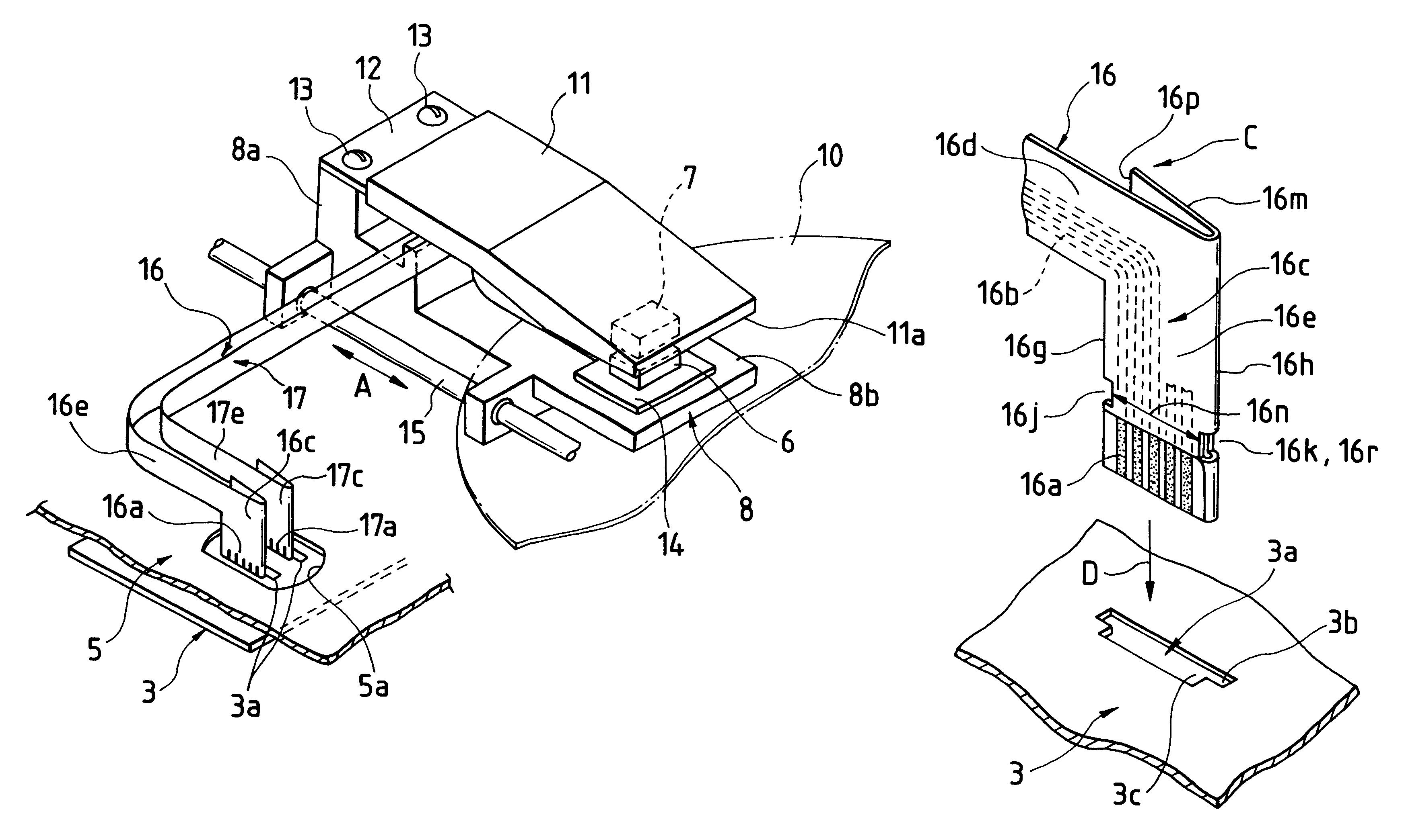 patent us6452754