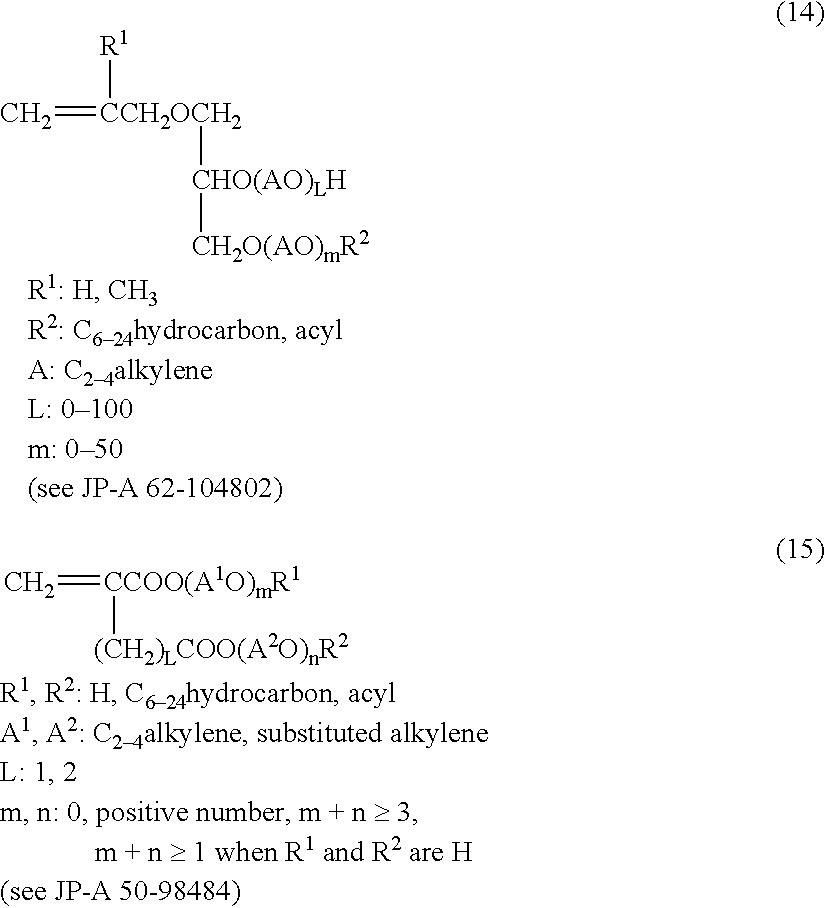 Figure US06461735-20021008-C00003