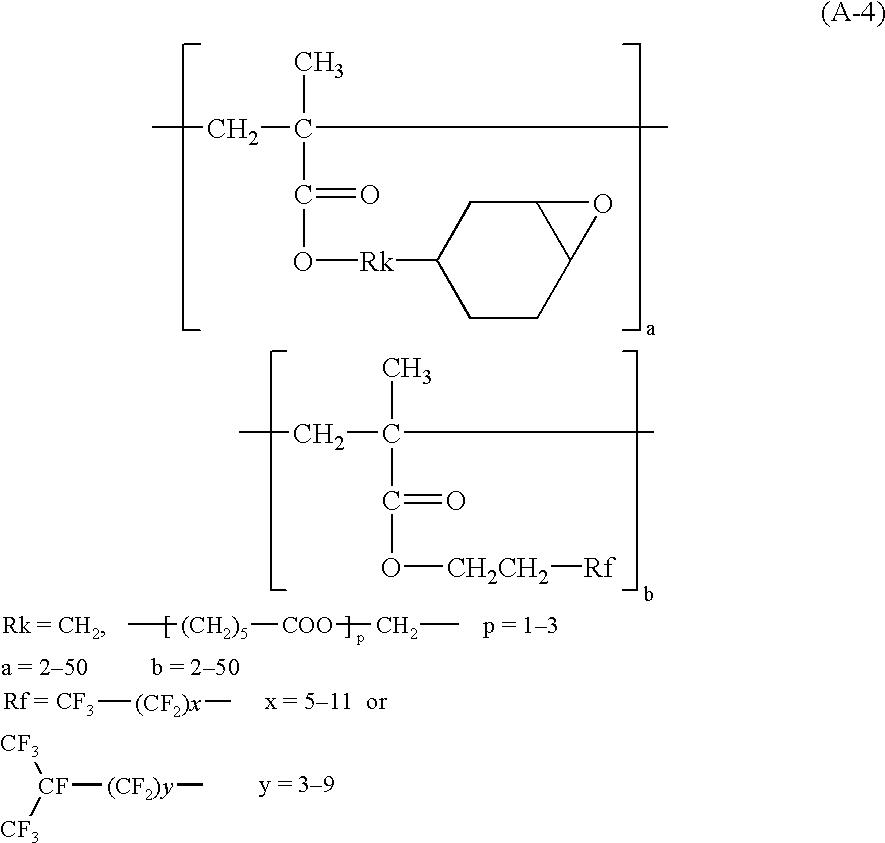 Figure US06472129-20021029-C00004