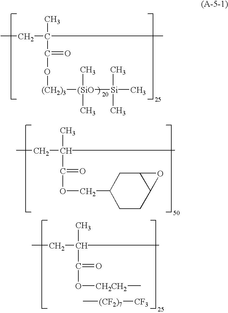Figure US06472129-20021029-C00020