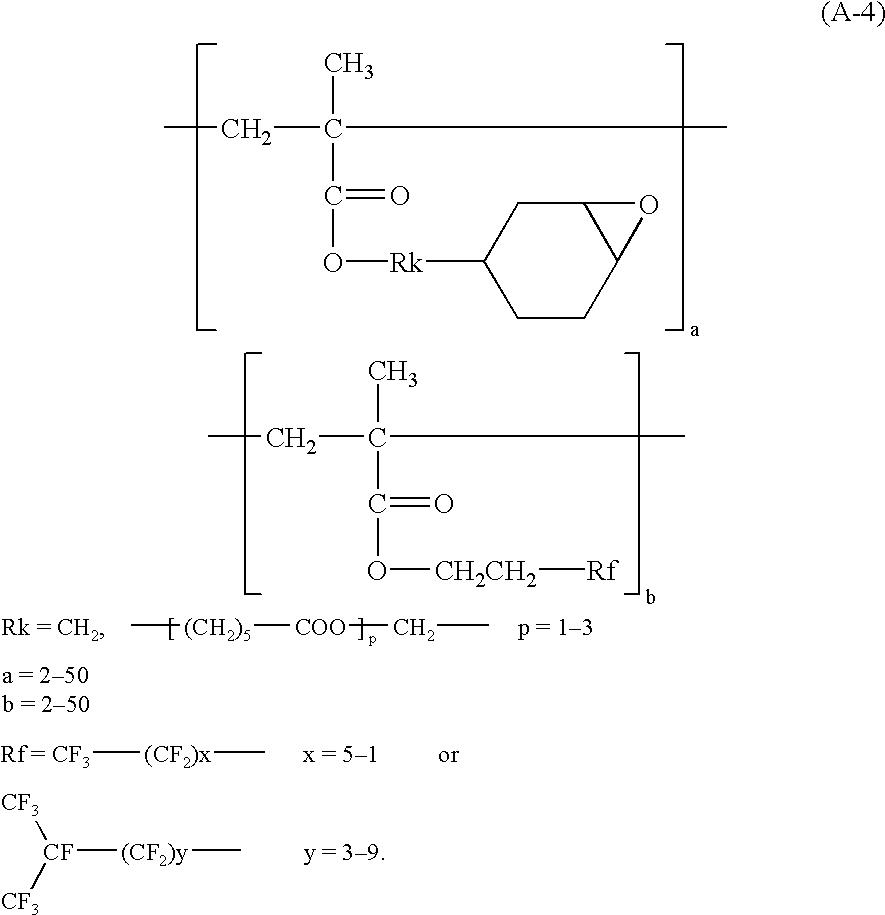 Figure US06472129-20021029-C00030