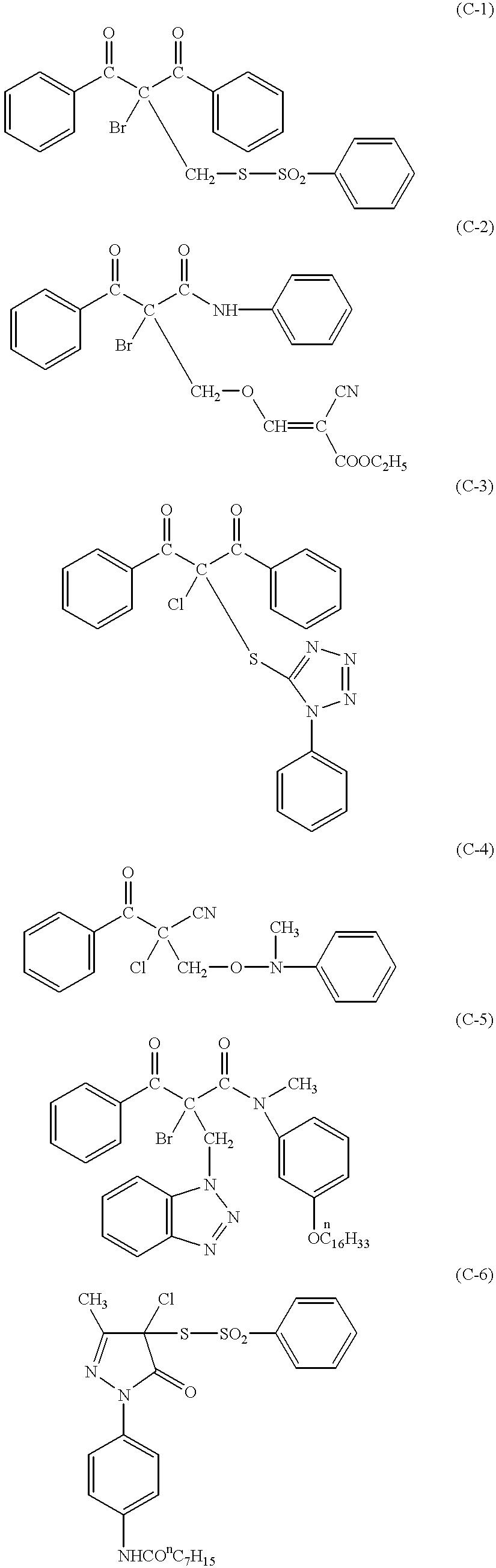 Figure US06482582-20021119-C00004