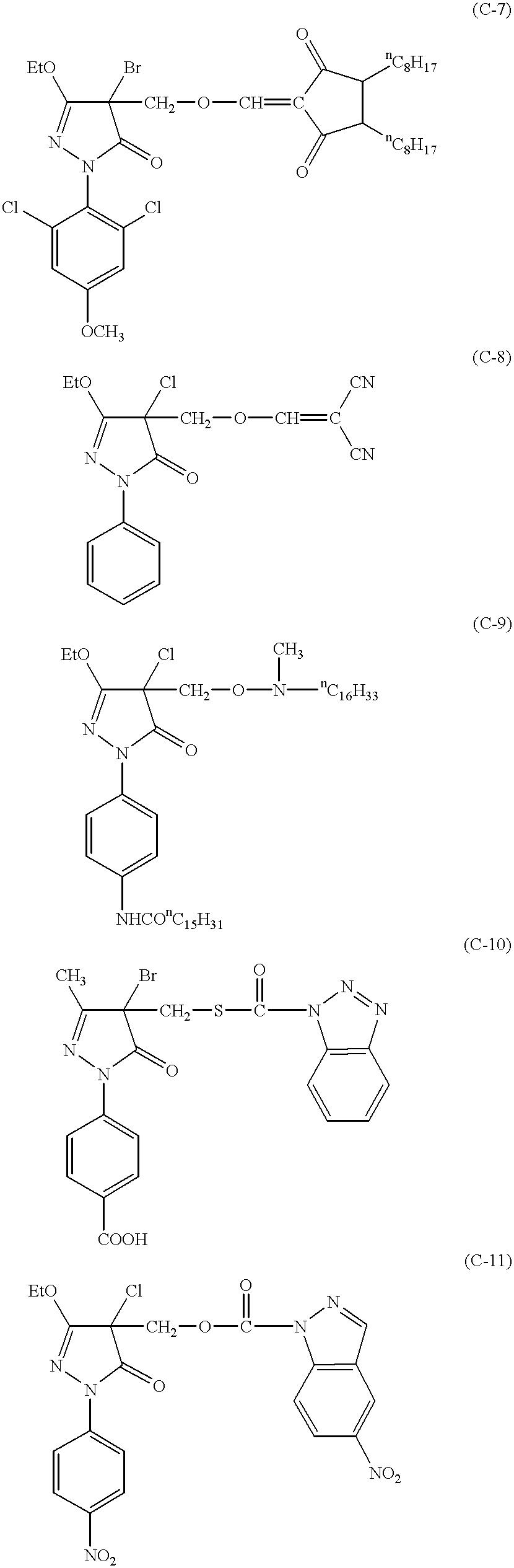 Figure US06482582-20021119-C00005