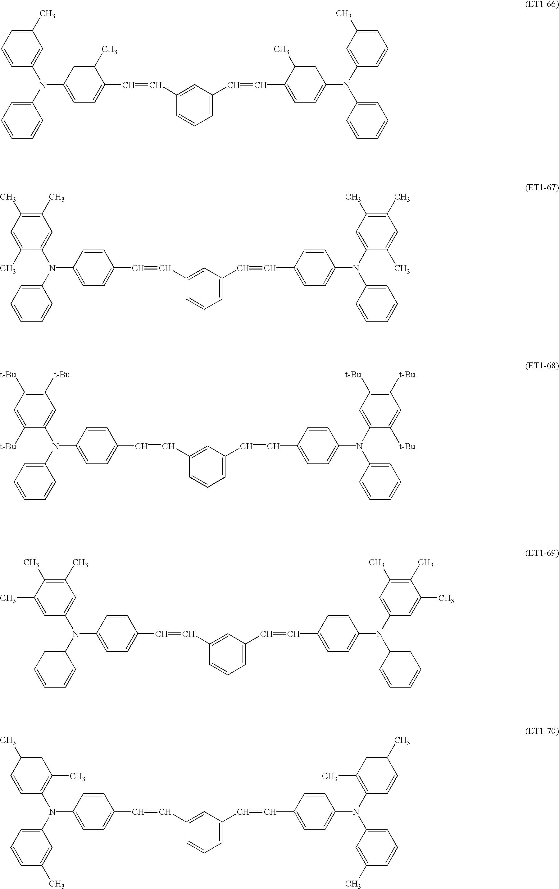 Figure US06485873-20021126-C00070