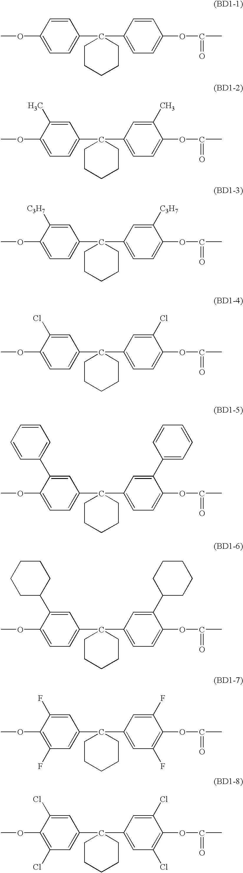 Figure US06485873-20021126-C00104
