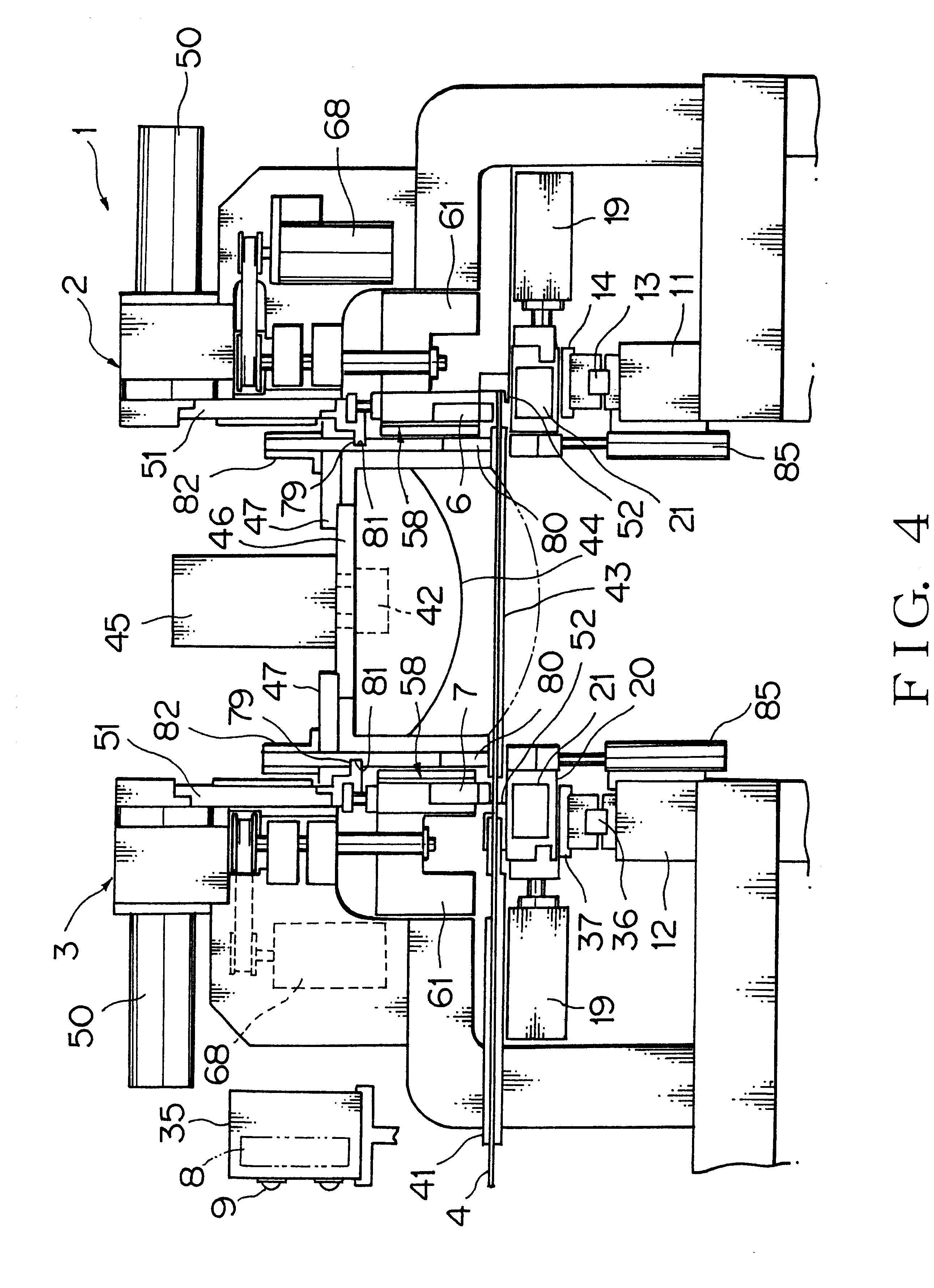 patent us6486677