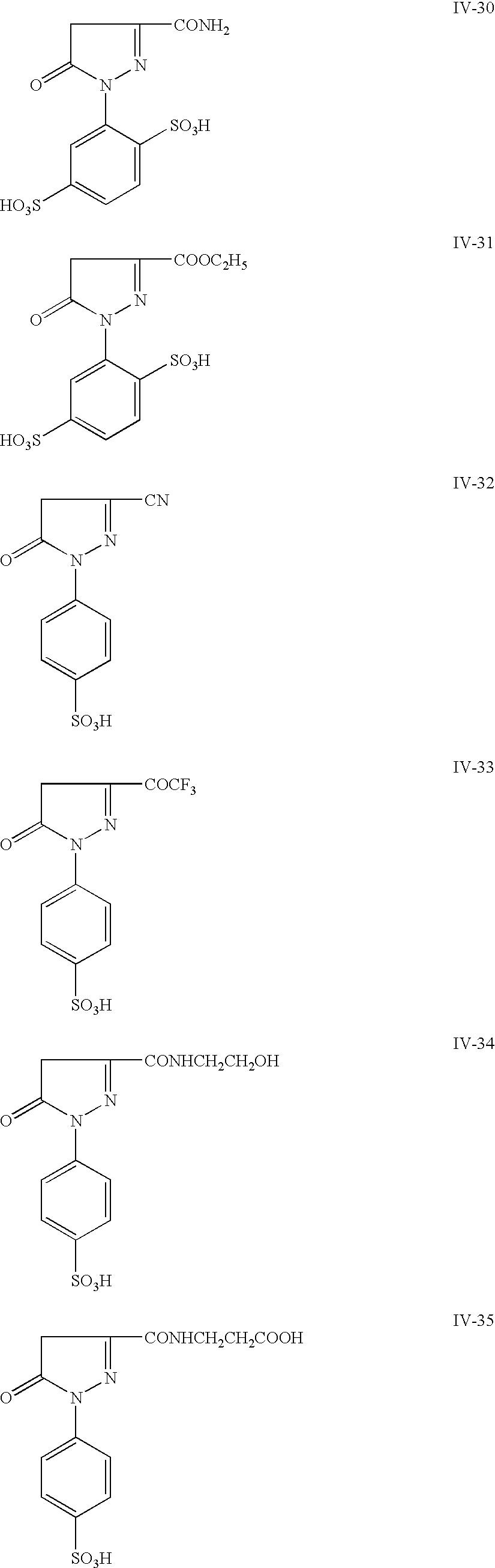 Figure US06495225-20021217-C00011