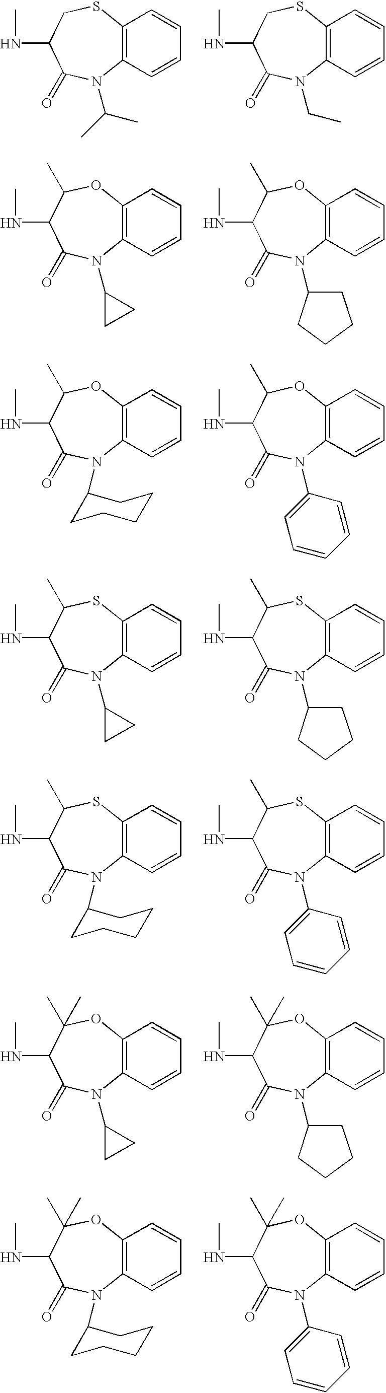 Figure US06509331-20030121-C00042