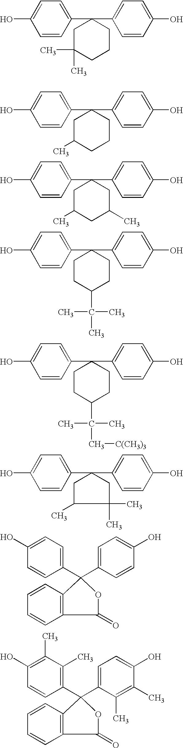 Figure US06509399-20030121-C00016