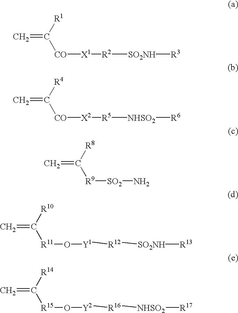 Figure US06511790-20030128-C00004