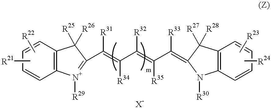 Figure US06511790-20030128-C00005