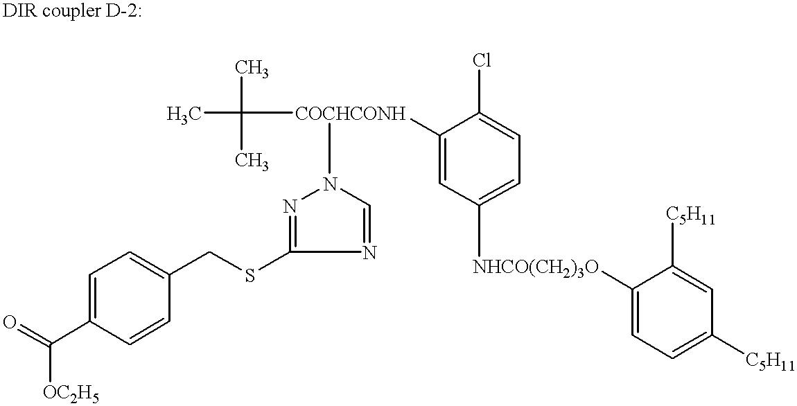 Figure US06518005-20030211-C00019