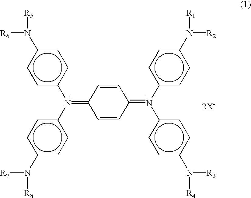 Figure US06522463-20030218-C00001