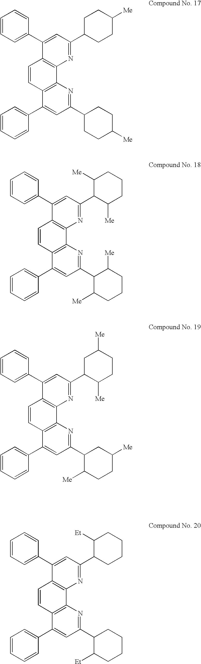 Figure US06524728-20030225-C00007